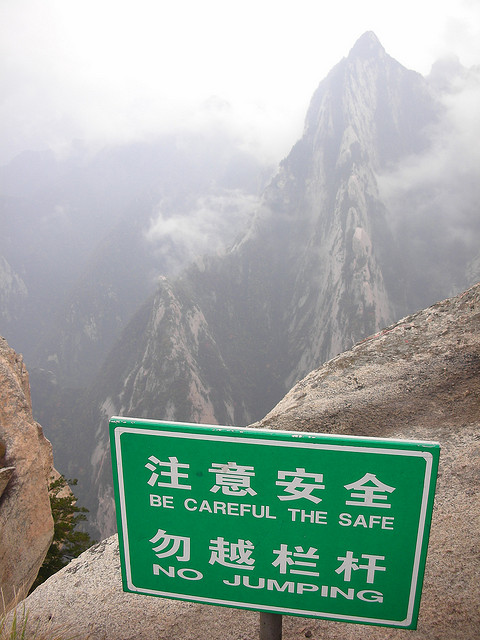 Mistranslation - Be careful the safe