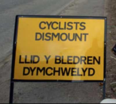 Mistranslation - Cyclists Dismount