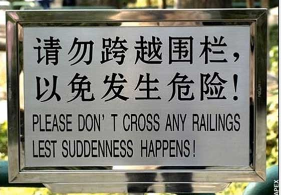 Mistranslations - Crossing Railings