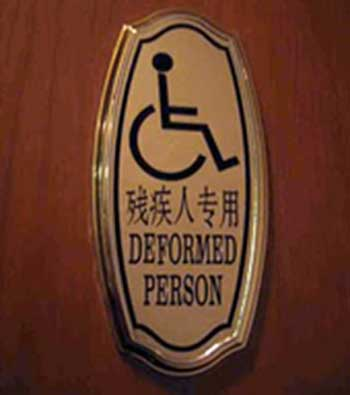 Mistranslation of deformed