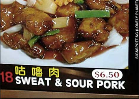 Mistranslation - Sweat and Sour Pork