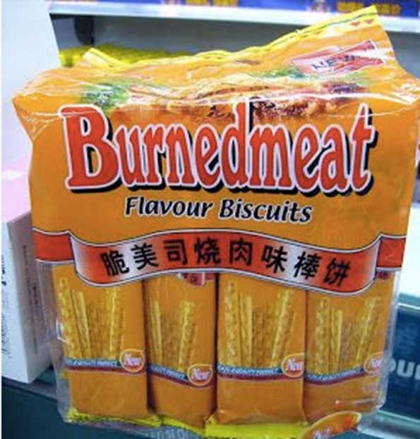 Mistranslations - DayTranslations-Mistranslations-Burnedmeat