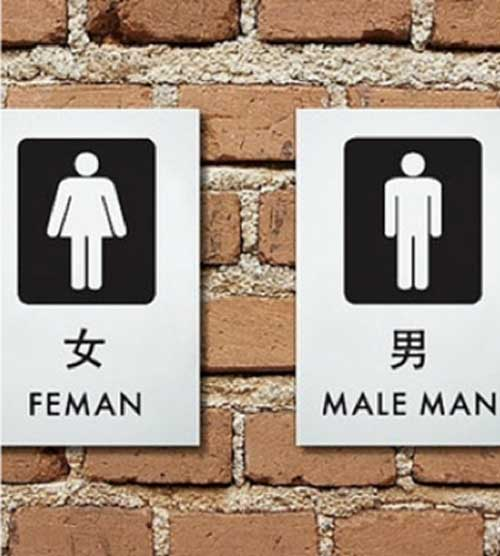 Mistranslation-Confusing pictographs