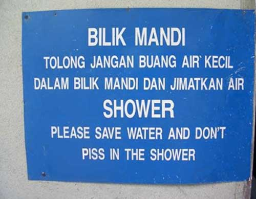 Mistranslation - Shower Etiquette