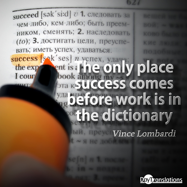 34-inspirationalquotes-lombardi-600by600
