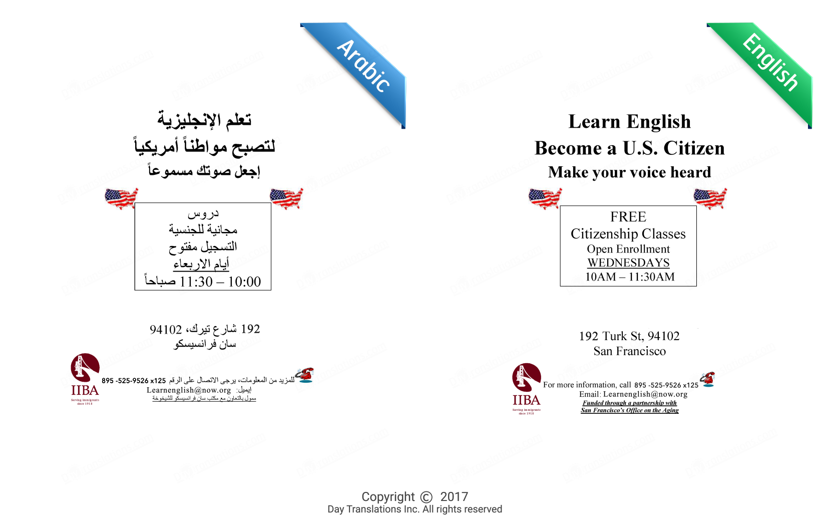 Certified Document Translations from Arabic to English