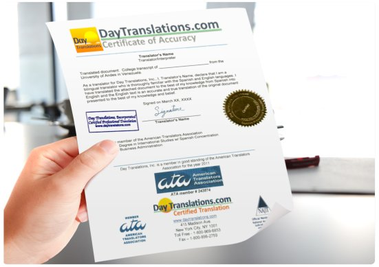 Why Do I Need a Certified Translation?