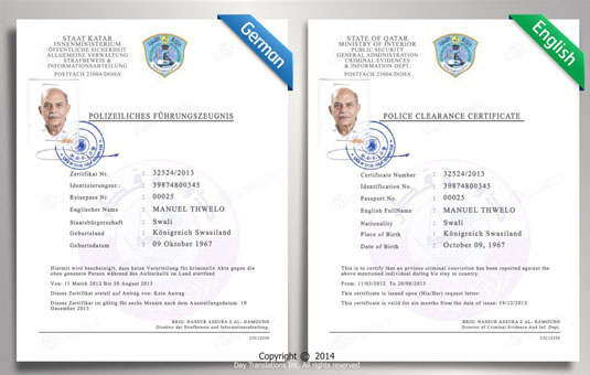 German to English Police Clearance Certificate