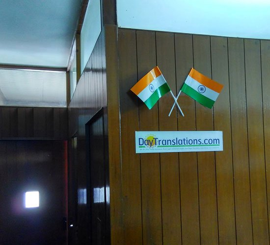 New Delhi DayTranslations office
