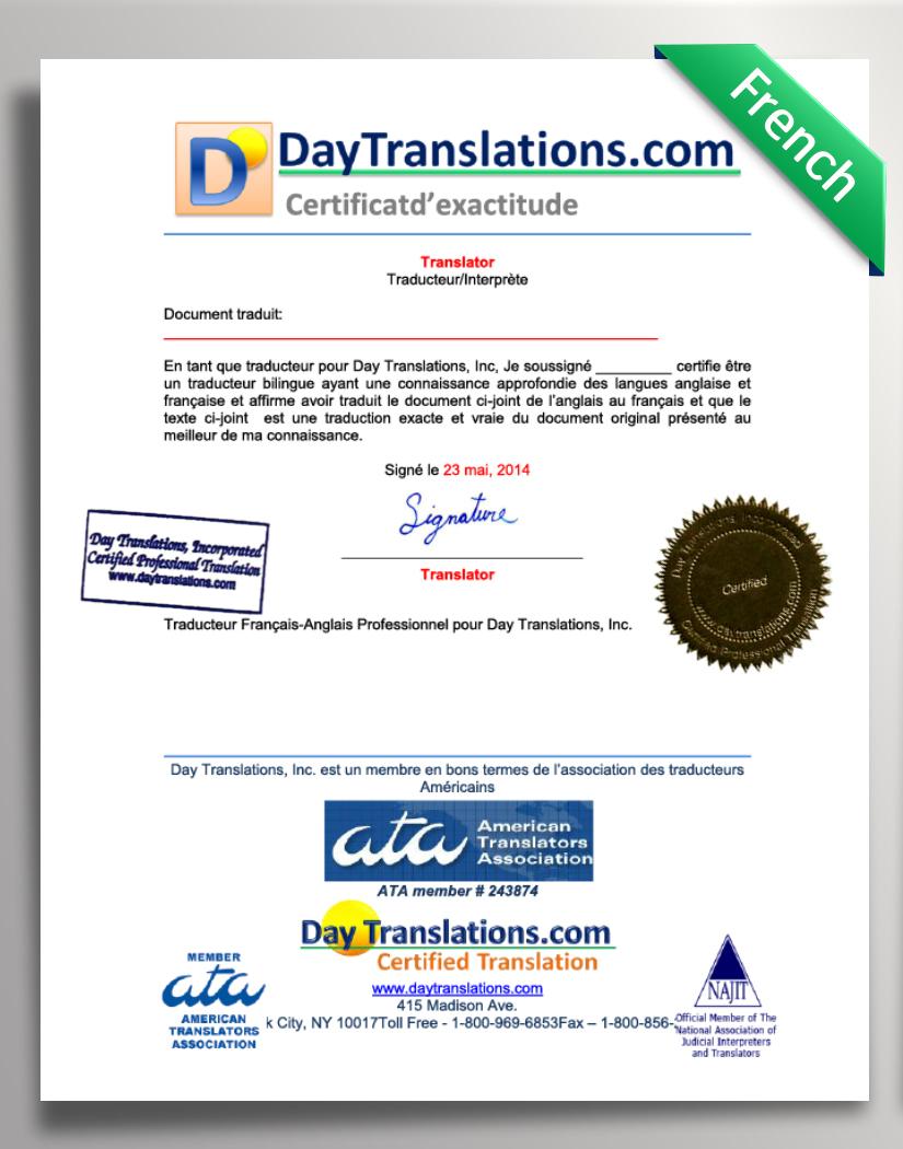 DayTranslations-COAFrench
