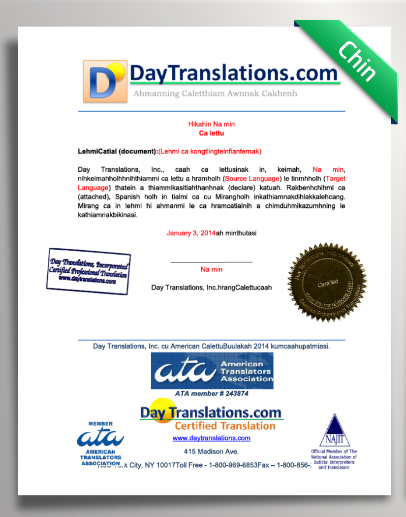 DayTranslations-Certificate-of-Accuracy-Chin