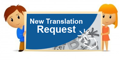 DayTranslations-NewTranslationRequest