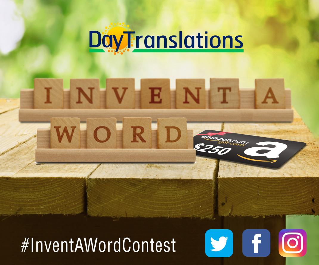 daytranslations-invent-a-word