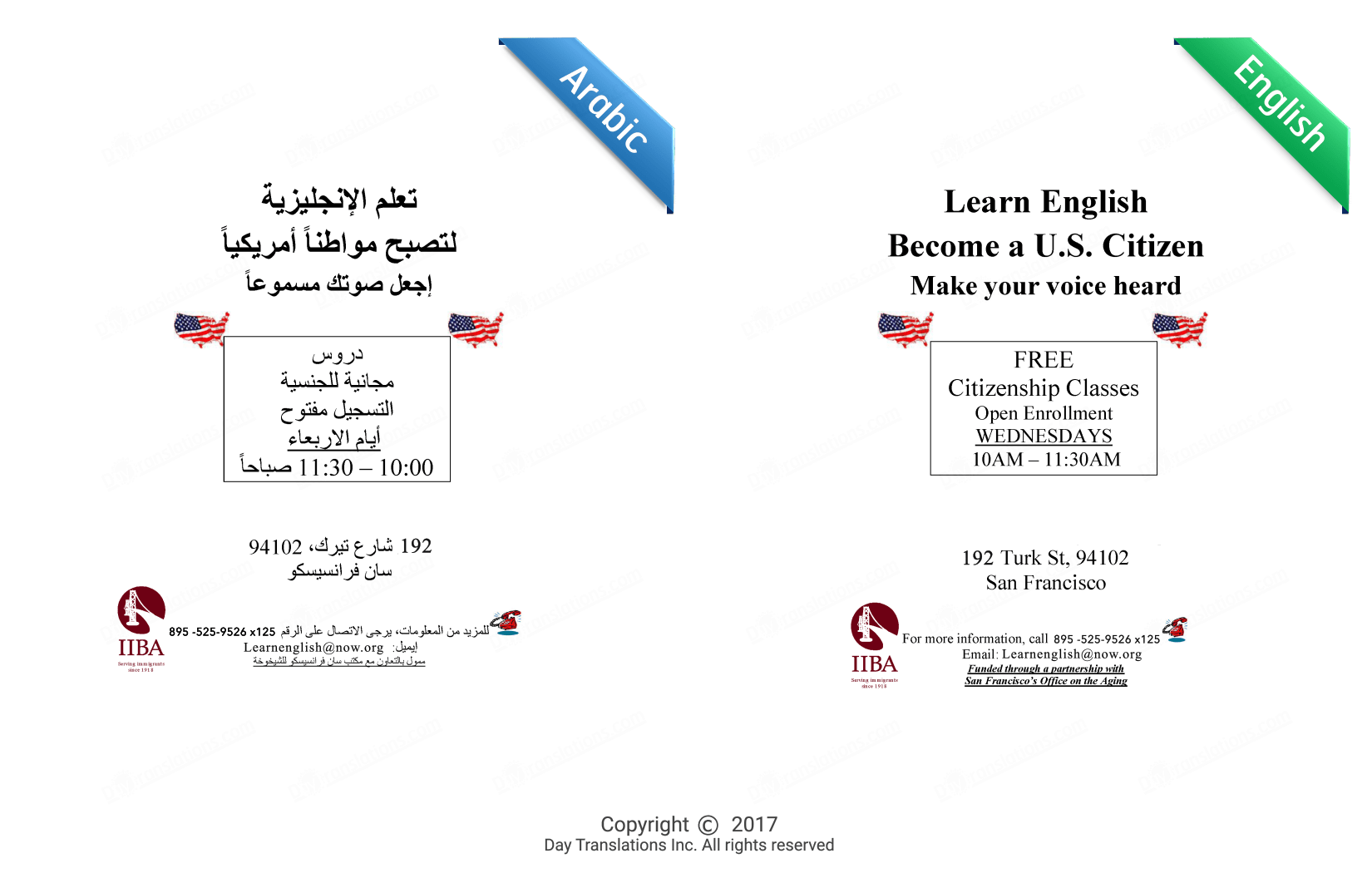 arabic to english certified translation sample
