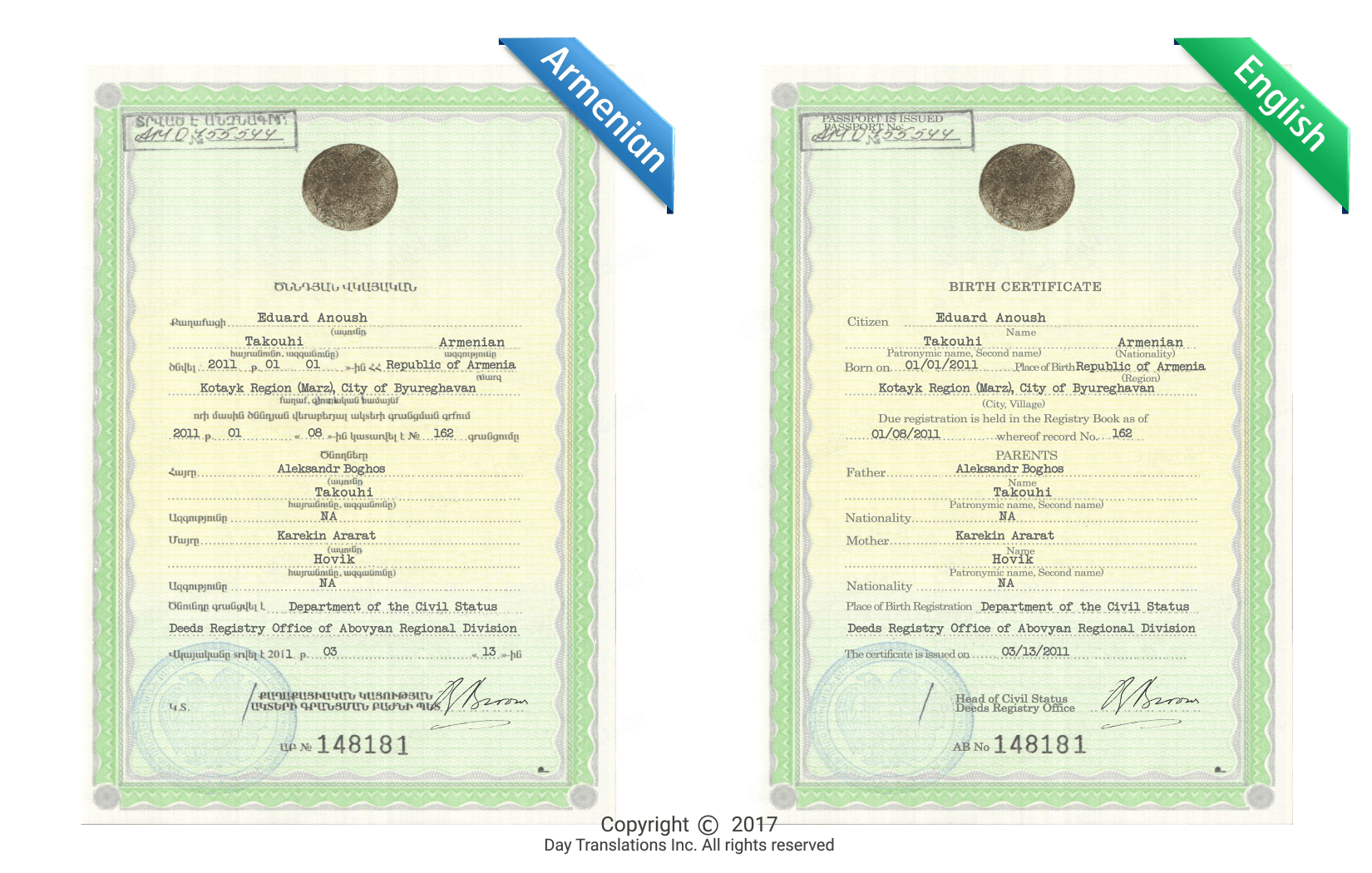 armenian to english certified birth certificate sample
