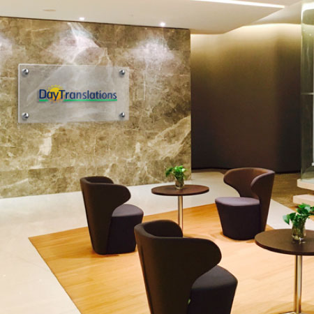 Day Translations Office