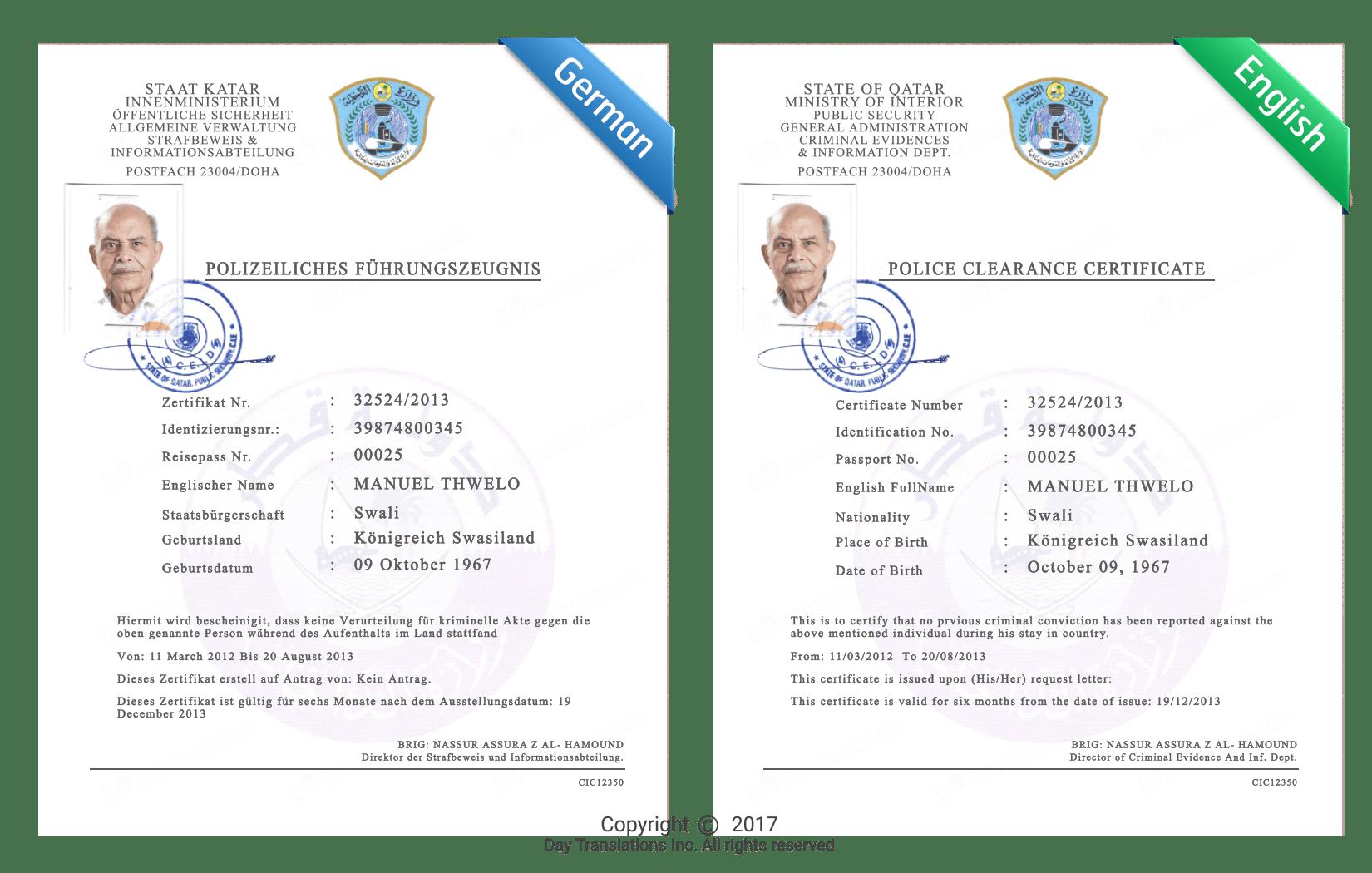 german english certified sample