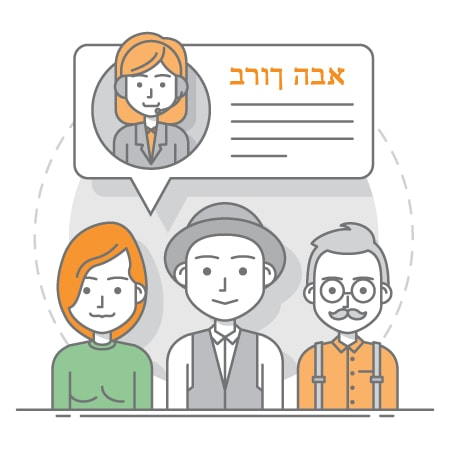hebrew native speakers
