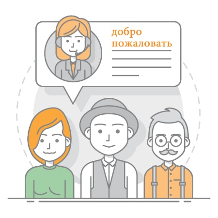 Russian native speakers