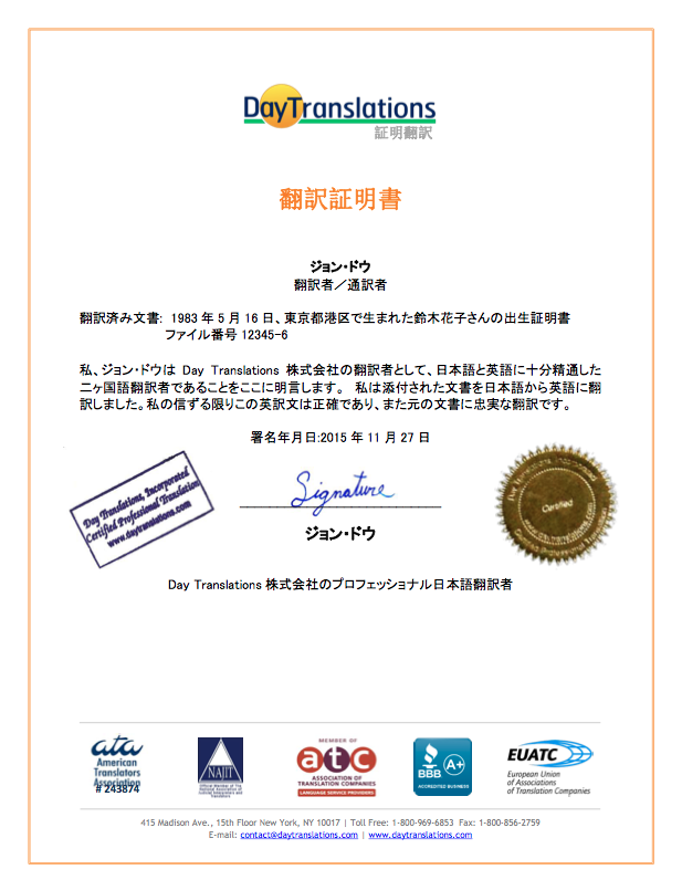 Certificate Of Accuracy - Day Translations, Inc.