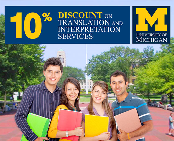 University of Michigan Partnership