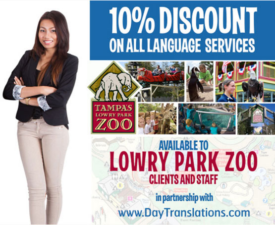 About Lowry Park Zoo
