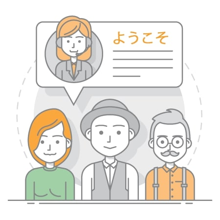 Japanese Translators and Interpreters