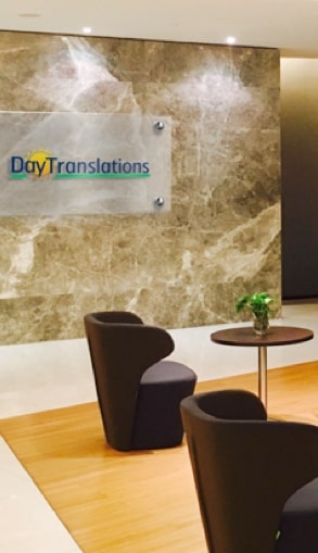Translation Services In Chicago - Efficiency In All Languages
