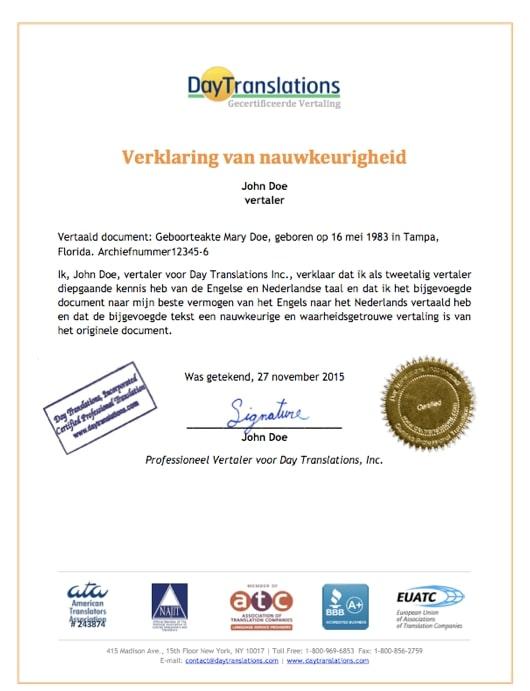 Dutch Sample Certificate of Accuracy